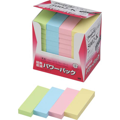 スリーエムジャパン ポスト・イット再生紙 75×25 混色 40冊