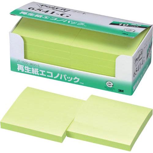 スリーエムジャパン ポスト・イット再生紙エコノP75×75 緑10冊
