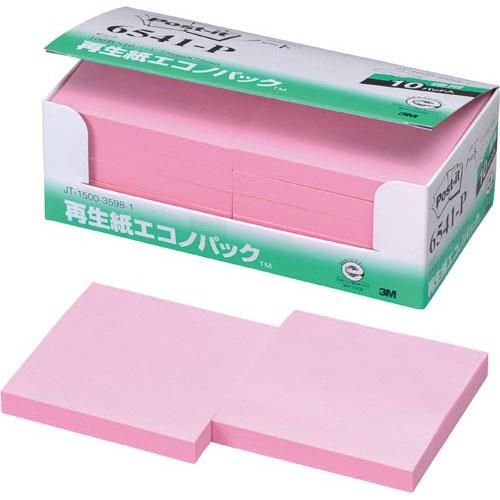 スリーエムジャパン ポスト・イット再生紙エコノP75×75 赤10冊