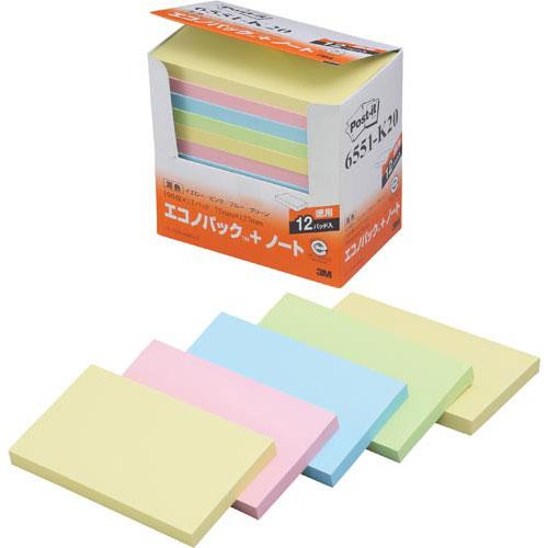 スリーエムジャパン ポスト・イット再生紙ノート75×127 4色12冊