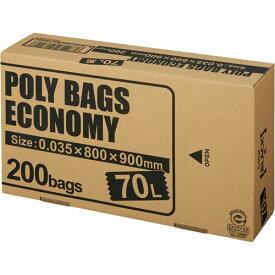 オルディ ポリバツグエコノミーBOX 低 70L黒200枚関連ワード【ビニール袋 ポリ袋 レジ袋】