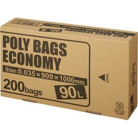 オルディ ポリバツグエコノミーBOX 低 90L黒200枚