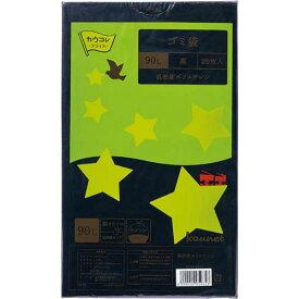 カウネット 低密度薄口ゴミ袋少量パック 90L黒 20枚 | カウモール ゴミ袋 ごみ袋 レジ袋 ビニール袋 日用品 生活雑貨 大掃除 掃除用品