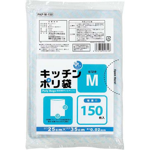 オルディ プラスプラスキッチンポリ袋M 150枚関連ワード【ビニール袋 ポリ袋 レジ袋】
