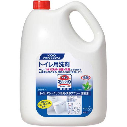 花王 トイレマジックリンスプレー 業務用 4.5L
