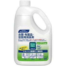 花王 リセッシュ除菌EX グリーンハーブ 業務用 2L