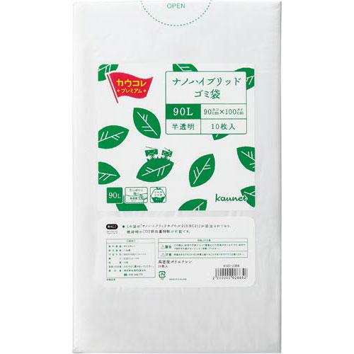 「カウコレ」プレミアム ナノハイブリット配合高密度ゴミ袋 90L 10枚 | カウモール ゴミ袋 ごみ袋 レジ袋 ビニール袋 日用品 生活雑貨 大掃除 掃除用品