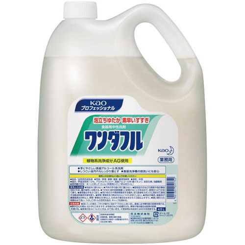 花王 業務用食器洗い洗剤 ワンダフル 4.5L