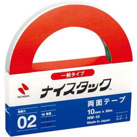 ニチバン ナイスタック両面テープ10mm×20m 5巻