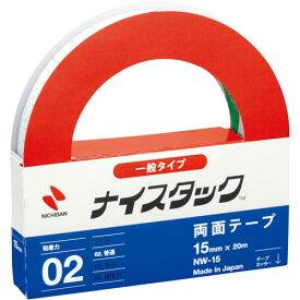 ニチバン ナイスタック両面テープ15mm×20m 5巻