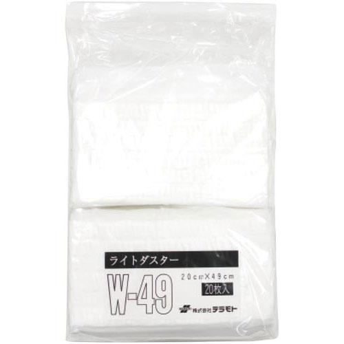 テラモト ライトダスター吸水W替シート450mm(20枚入)