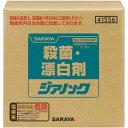サラヤ 殺菌・漂白剤 ジアノック 20kg