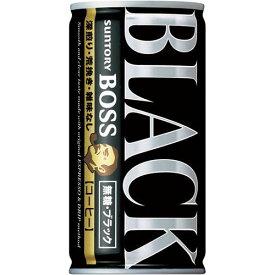 サントリーフーズ ボス 無糖ブラック 185g 30缶