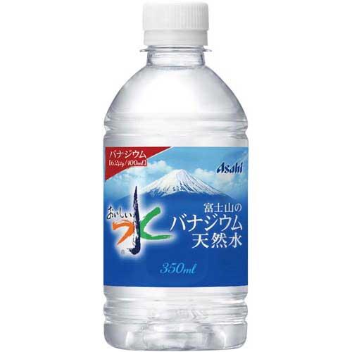 アサヒ飲料 富士山のバナジウム天然水 350ml 24本