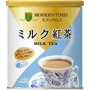 日本ヒルスコーヒー モダンタイムス ミルク紅茶 400g
