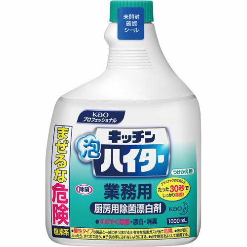 花王 キッチン泡ハイタースプレー 付替用1000ml×6