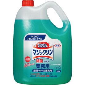 花王 マジックリン 業務用 除菌プラス 4.5L×4