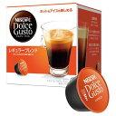 ネスレ日本 ドルチェグストカプセルレギュラーB(ルンゴ)16杯