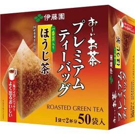 伊藤園 プレミアムティーバッグ 一番茶入りほうじ茶 50袋