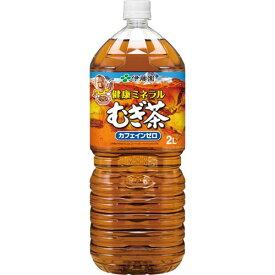伊藤園 健康ミネラルむぎ茶 2L 12本