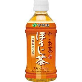 伊藤園 おーいお茶 ほうじ茶 350ml 24本