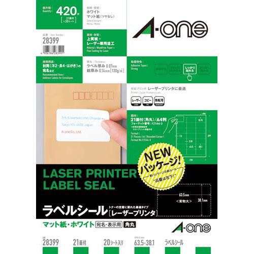 エーワン 紙ラベル レーザー用 21面余白角丸 20枚