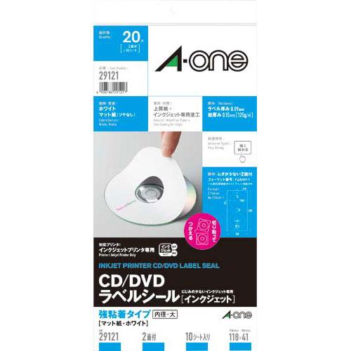 エーワン CD/DVDラベルIJP マット紙 2面10枚