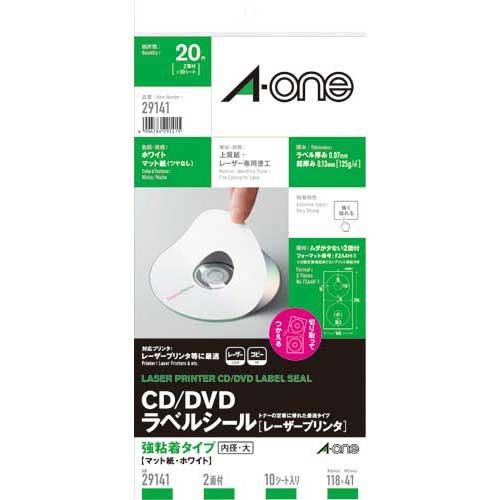エーワン CD/DVDラベル LBP マット紙 10枚