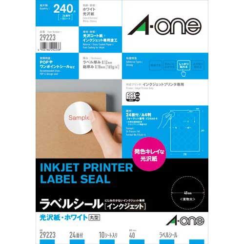 エーワン 光沢紙ラベル IJP A4 丸型24面 10枚