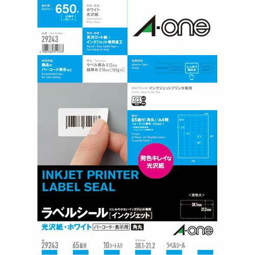 エーワン 光沢紙ラベル IJP A4 65面 10枚