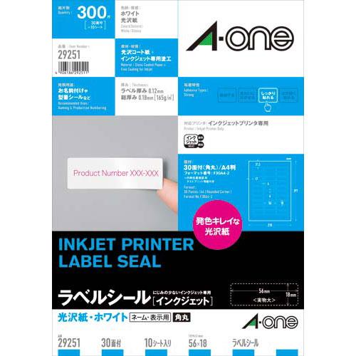 エーワン 光沢紙ラベル IJP A4 30面 10枚