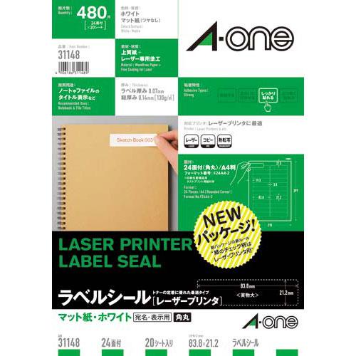 エーワン 紙ラベル レーザー用 24面四辺余白 20枚