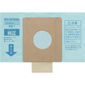 アイリスオーヤマ 掃除機用紙パック(5枚入り)