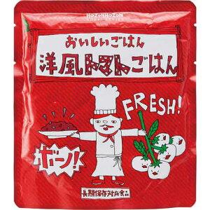 宝食品 おいしいごはん(洋風トマトごはん)1箱(25食入)