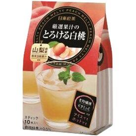 日東紅茶 厳選果汁のとろける白桃10本入