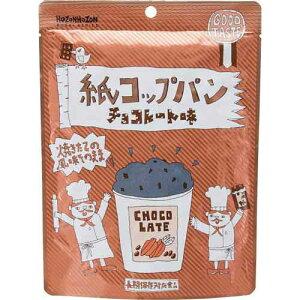 東京ファインフーズ 紙コップパン チョコレート味 1箱(30個入)