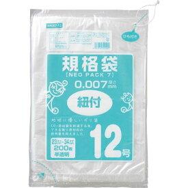 オルディ ネオパック7規格袋ひも付12号×10