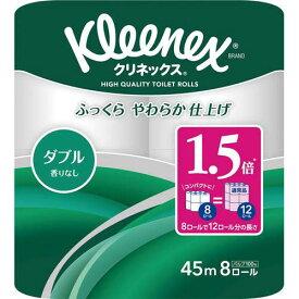 日本製紙クレシア クリネックスコンパクト ダブル45m 8個