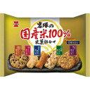 岩塚製菓 岩塚の国産米100%米菓詰合せ