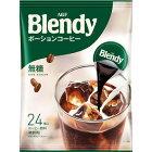 味の素AGF ブレンディ ポーション 無糖 48個