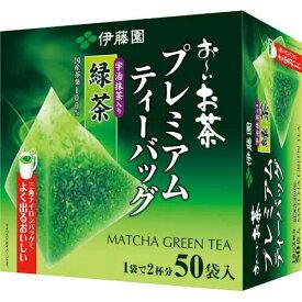伊藤園 プレミアムティーバッグ 抹茶入り緑茶 50袋×5