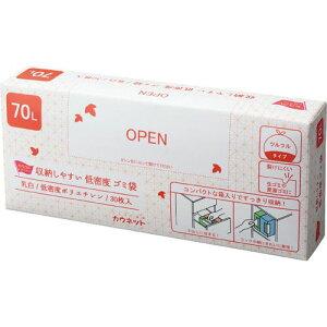 「カウコレ」プレミアム 収納しやすい低密度ゴミ袋70L30枚×12