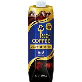 キーコーヒー 天然水アイスコーヒー 微糖 1000ml 12本