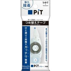 トンボ鉛筆 テープのり ピットパワーC詰替テープ