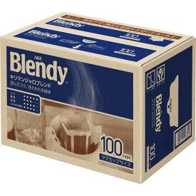 味の素AGF ブレンディドリップ キリマンジャロブレンド100袋