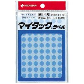 ニチバン カラーラベル 直径8mm円型・空・小