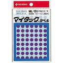 ニチバン カラーラベル 直径8mm円型・紫・小