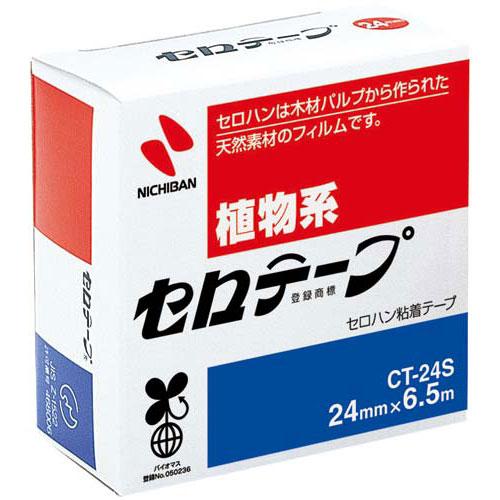 ニチバン ニチバンセロテープ小巻 24mm 1巻