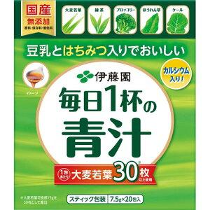 伊藤園 毎日1杯の青汁スティック豆乳はちみつ入り20本×2