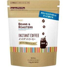UCC インスタントコーヒー袋 150g